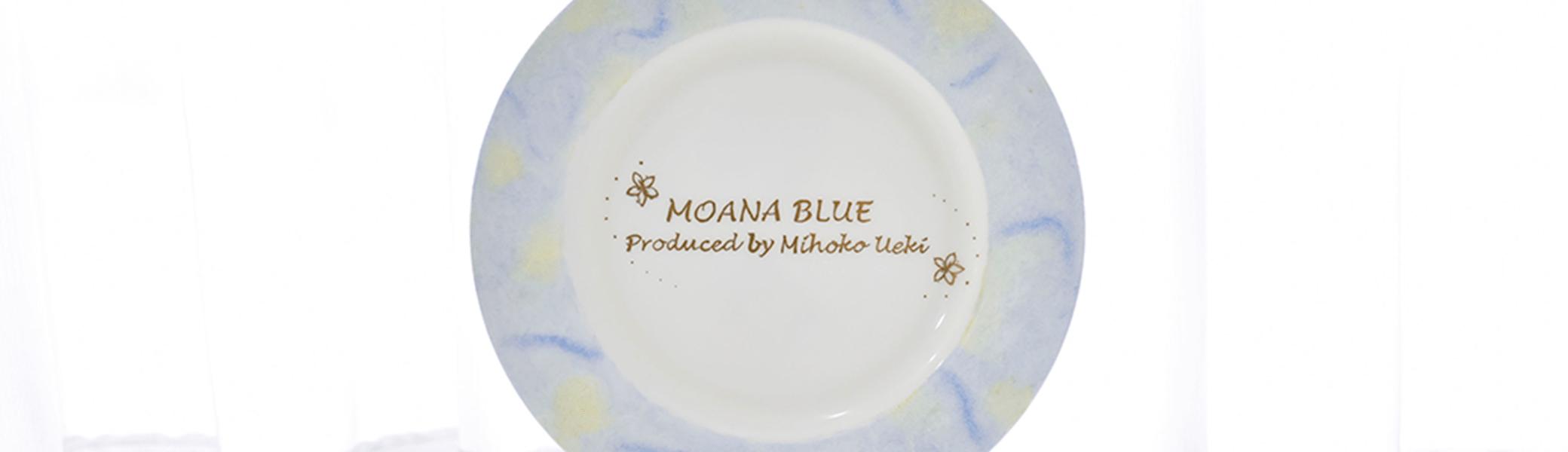 プライベートサロンMOANA BLUE