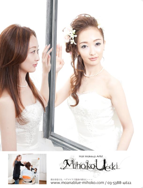 鏡の中のモデル。